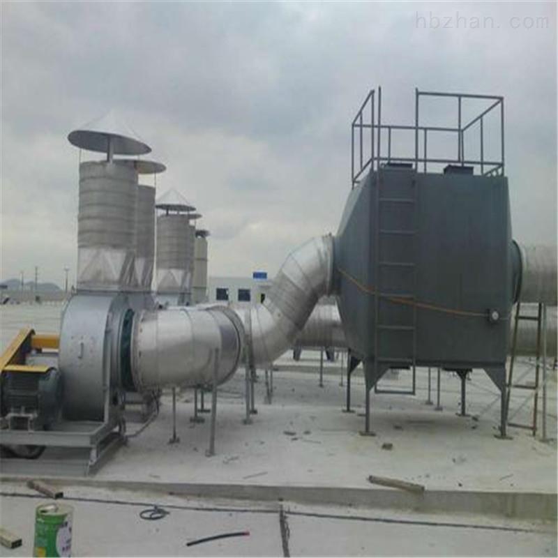 黄山活性炭吸附生产厂家