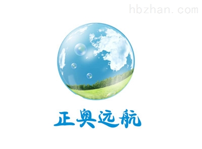 【】晋中化验室污水处理设备促销价格