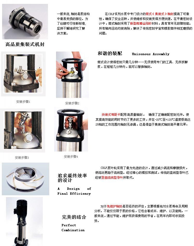 小流量高压力水泵主要优点