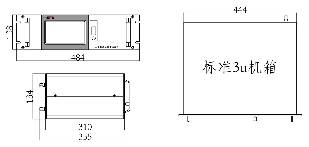 山东新泽仪器气体分析仪3U标准机箱尺寸