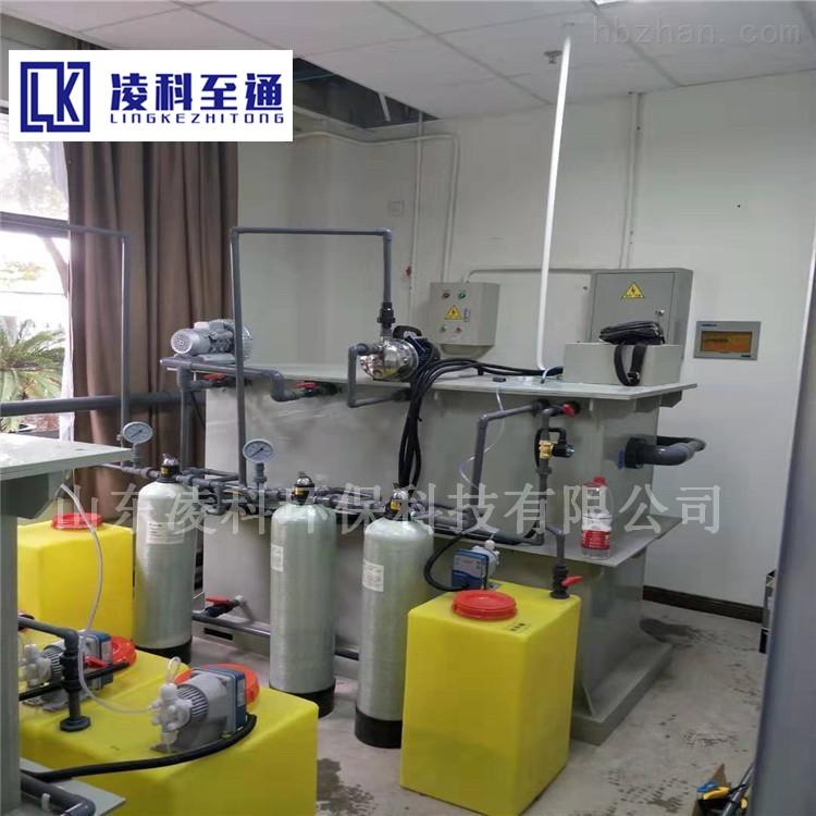 至通科研院所废水处理设备安装流程