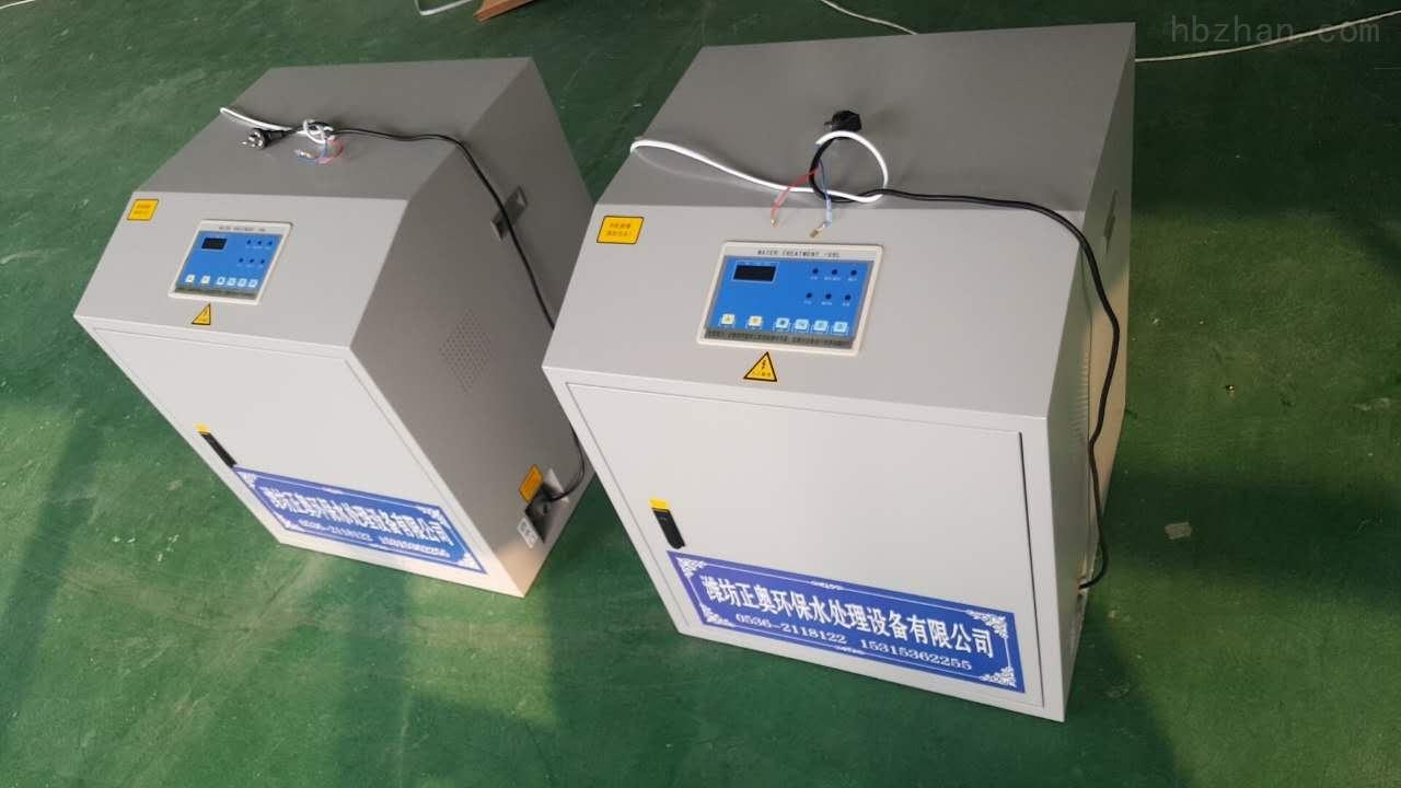 【】梅州化验室污水处理设备无需药剂