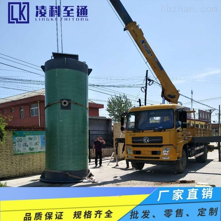 污水提升一体化泵站全自动一体化提升泵站一体化预制式泵站