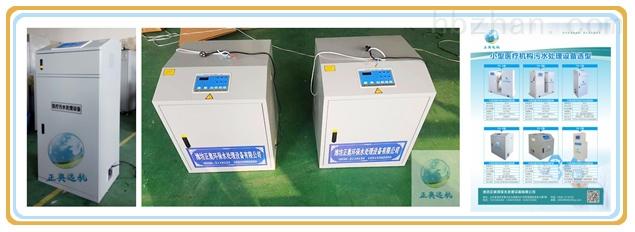 【】昌都化验室污水处理设备无需药剂