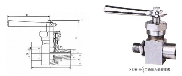 三通压力表旋塞阀结构图