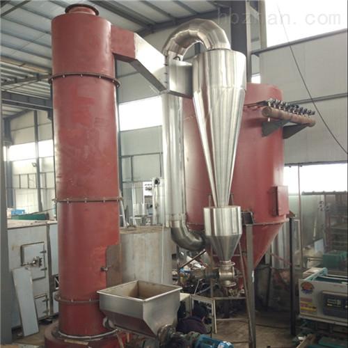 <strong>低能耗闪蒸干燥机质量保障</strong>