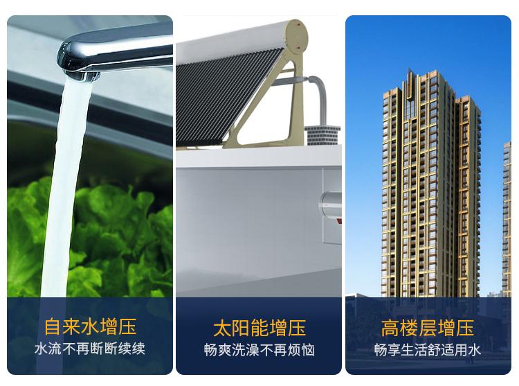 全自动增压水泵主要用途