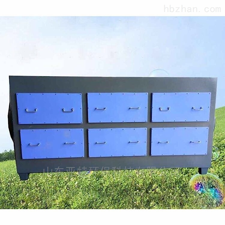 环保废气处理活性炭环保箱