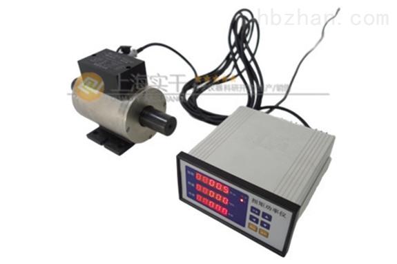 离心机转速检测仪,SGDN离心机转速扭矩检测仪型号价格