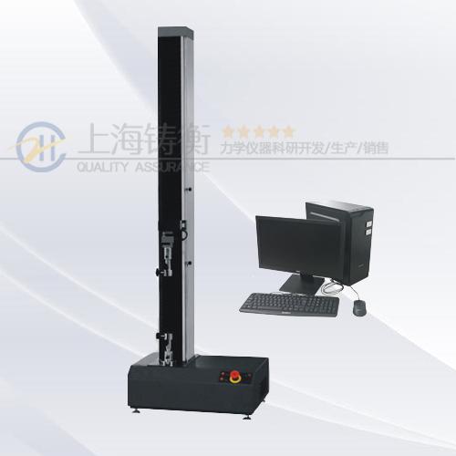 单柱万能拉力检测设备