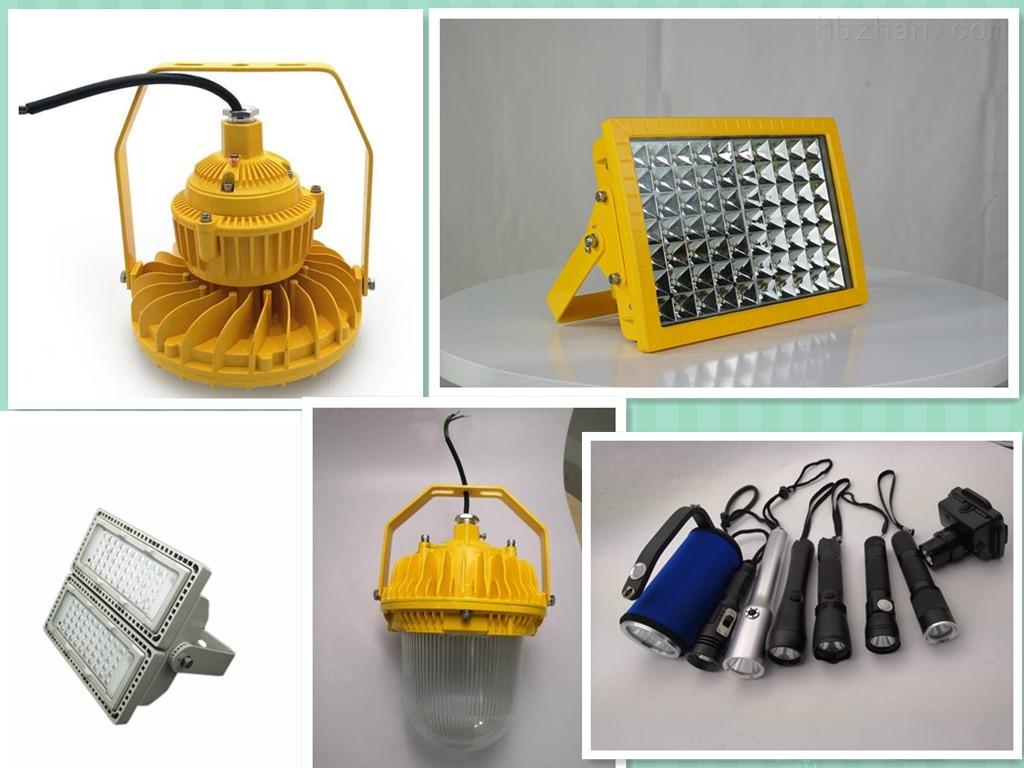 LED防爆立杆灯