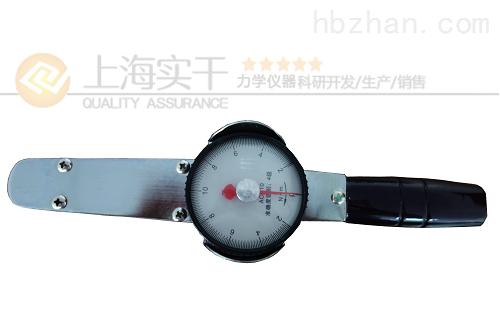 SGACD-200表盘式扭力扳手/40-200N.m表盘式扭矩扳手厂家