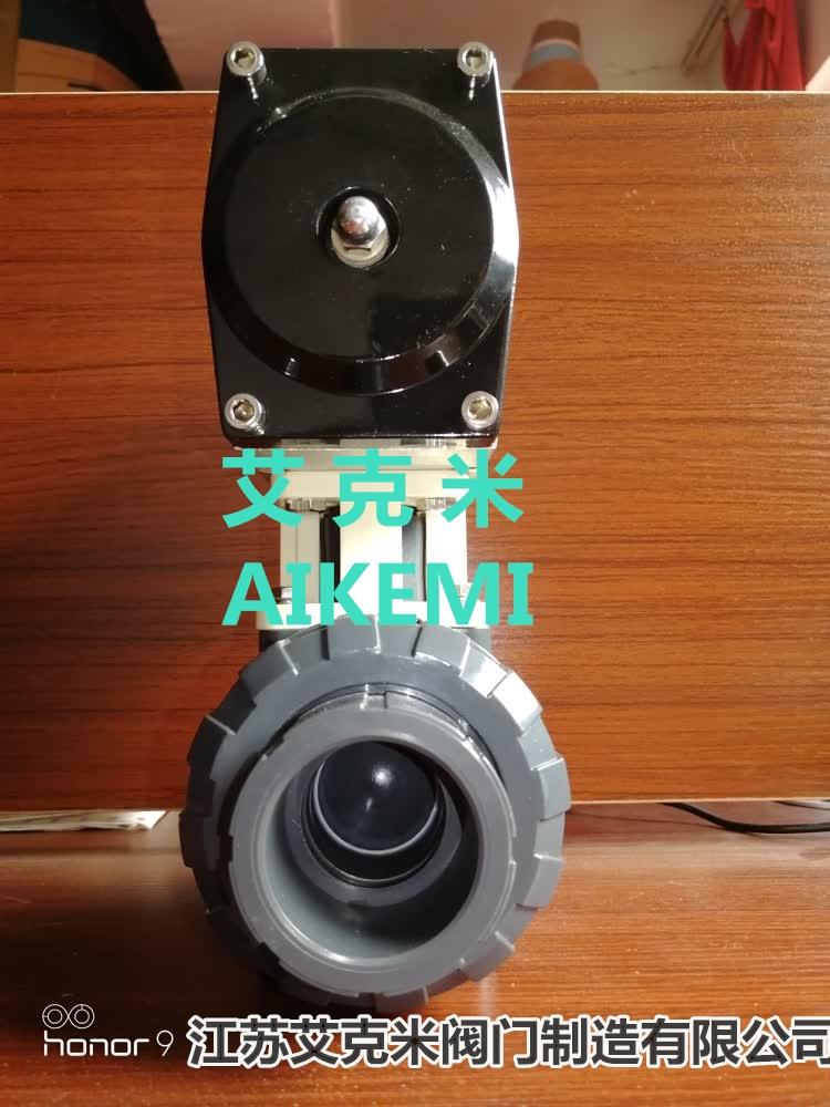 气动塑料球阀Q611S-10/16U