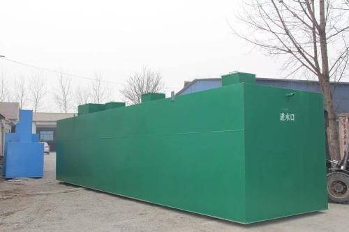 乡村生活污水处理设备