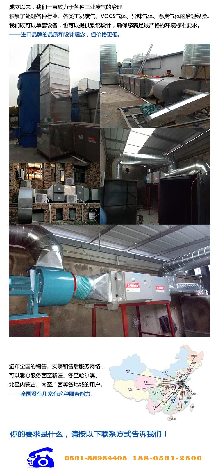 辽宁车间voc废气处理设备厂家,为什么选择锦州草木绿——工程案例丰富,服务能力强