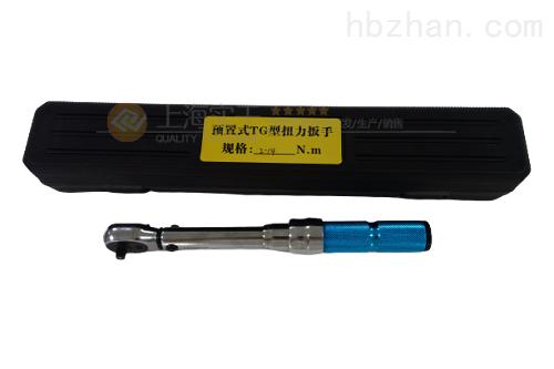 SGTG-500预置扭矩扳手装配