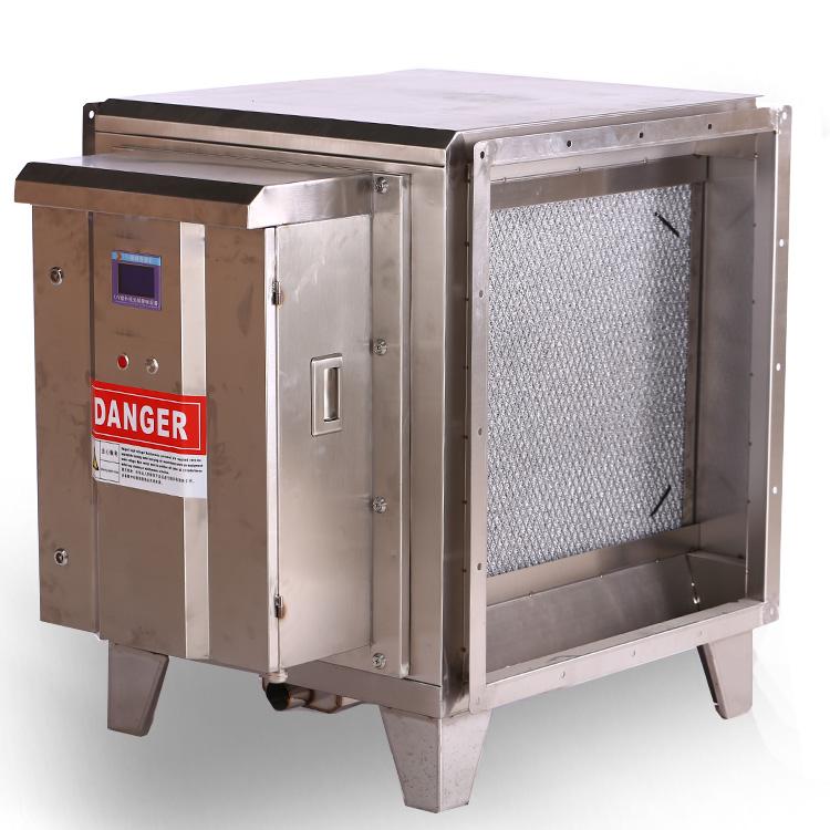 uv光解废气净化器高清实拍图4