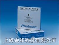 Whatman定性滤纸——标准级 1001-090