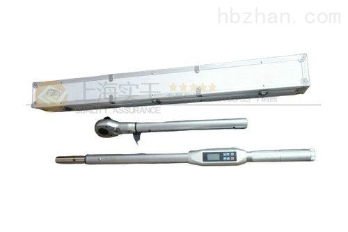 數顯扭矩扳手型號,200-700N.m檢測扭矩數顯扳手規格型號
