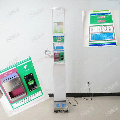 医用测身高体重仪器