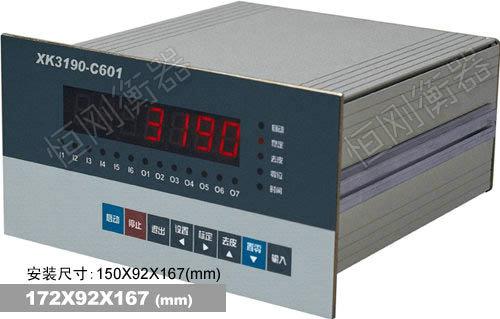 地磅显示器xk3190-c601