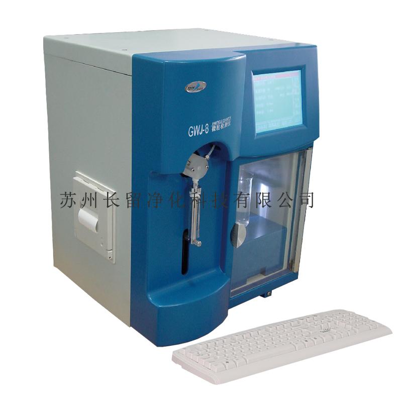 药物不溶性微粒检测仪