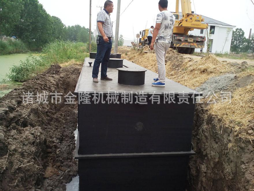 生活污水处理设备2