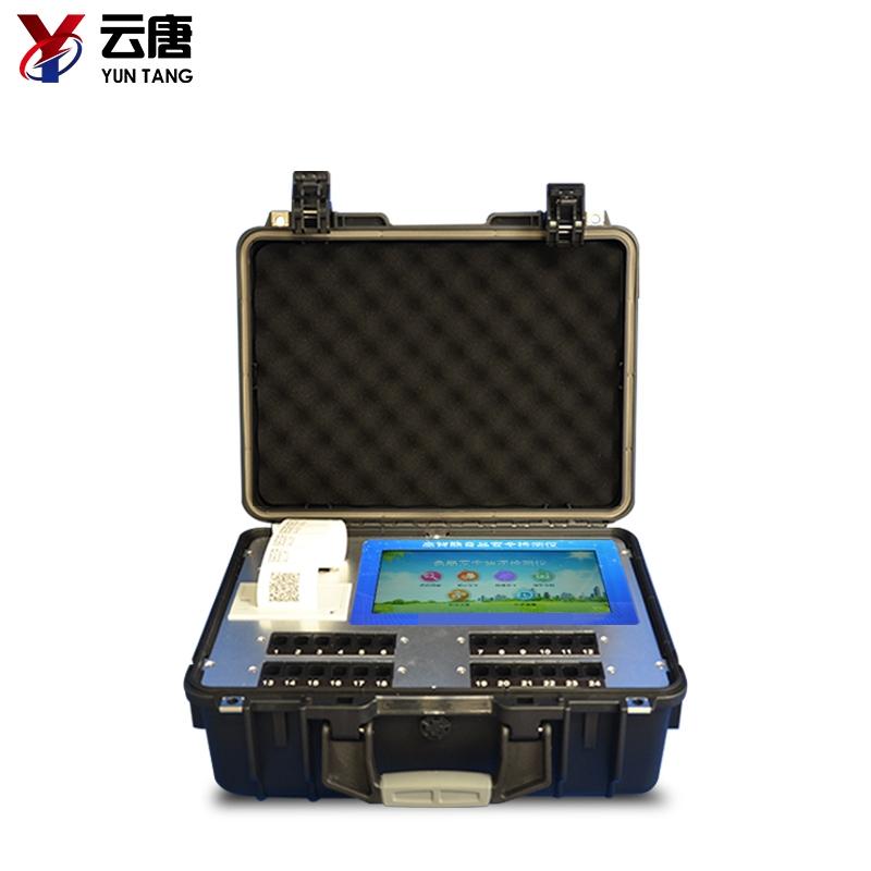 食品快速检测仪器-食品快速检测仪器-食品快速检测仪器-食品快速检测仪器