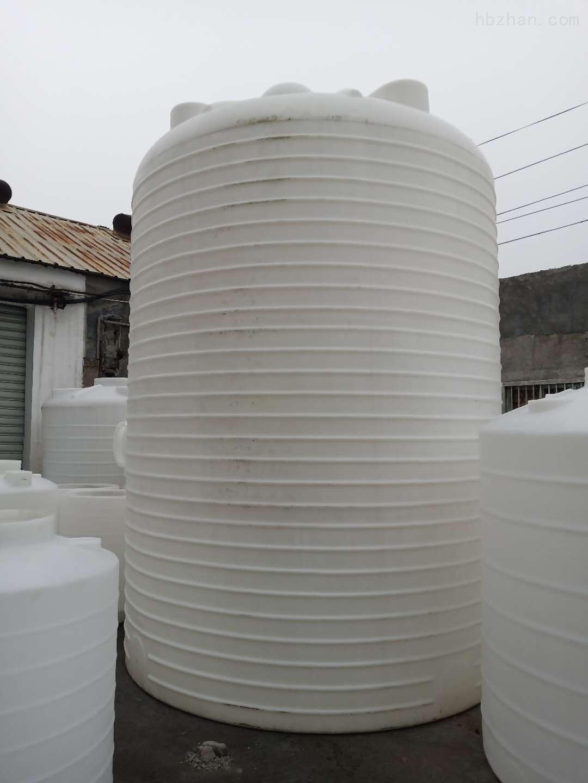 40吨塑料纯水罐 液碱储罐