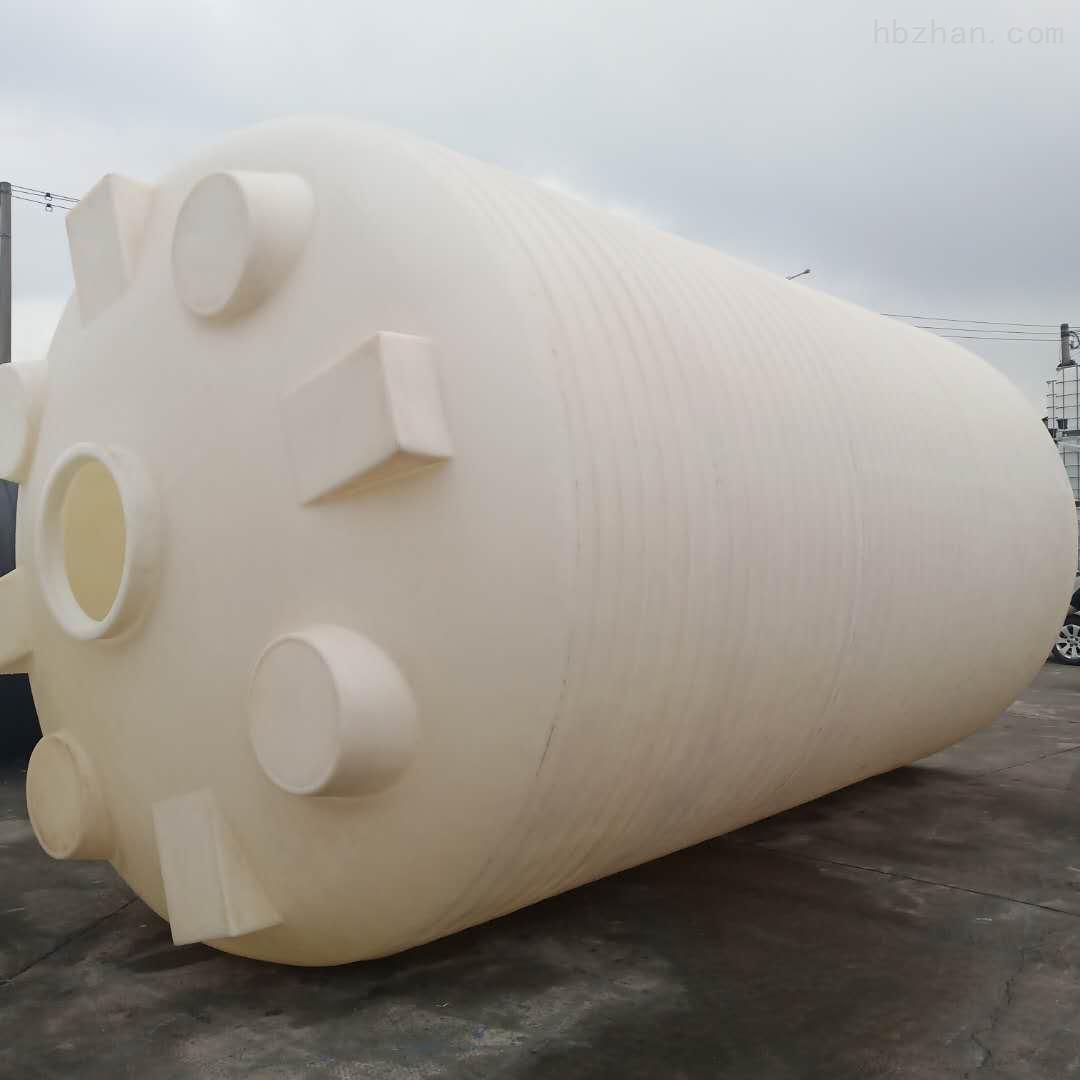 40吨PE水箱 片碱储罐