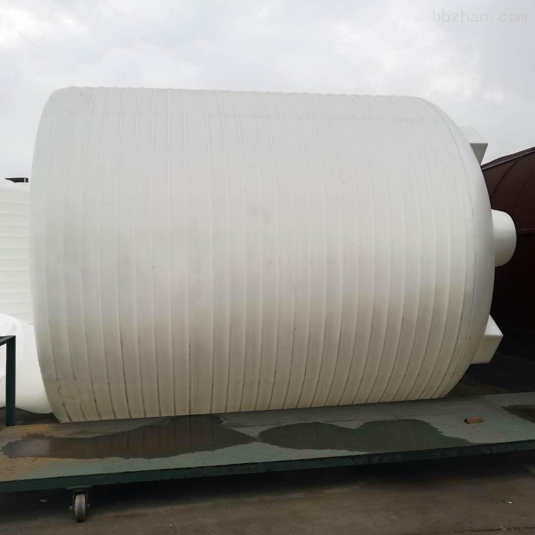 40吨塑料水箱 氯化钠储罐
