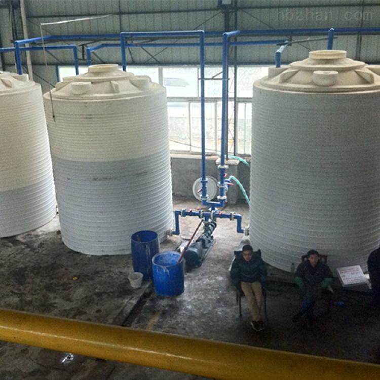 40吨塑料大桶 片碱储罐