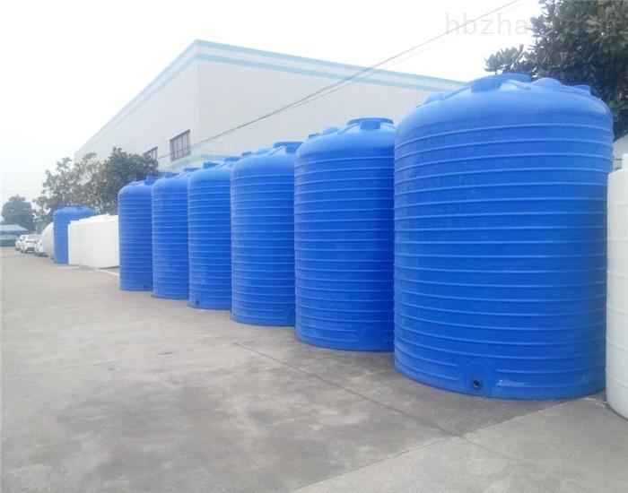 50立方塑料储水箱 聚乙烯储罐