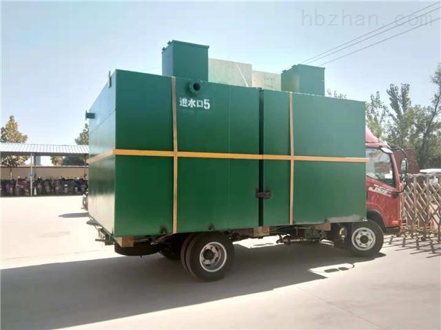 常州农村污水处理设备