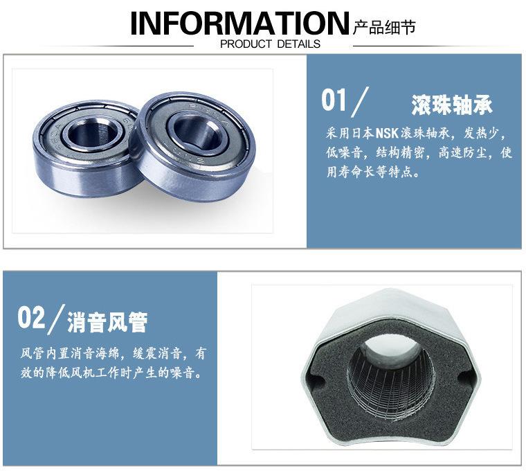 中国台湾全风环形风机RB-1010(7.5KW)高压环形风机,高压漩涡气泵 环形高压风机 全风风机示例图7