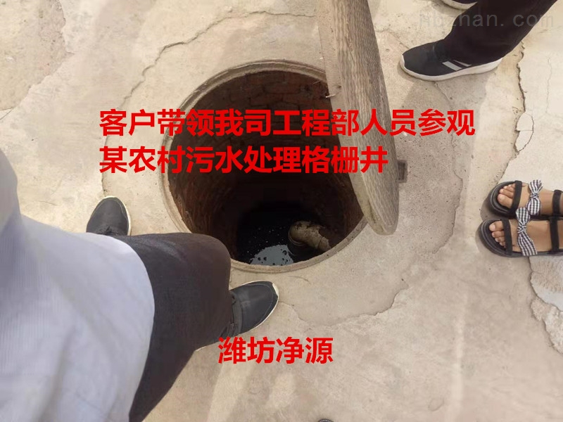 扬州农村污水处理设备
