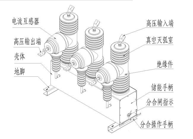 35KV高压断路器 看门狗户外柱上35KV真空断路器 ZW32-40.5现货示例图3
