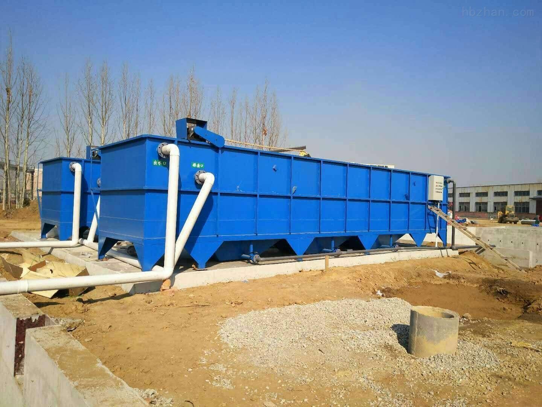 湖南郴州医院污水处理设备哪个厂家好