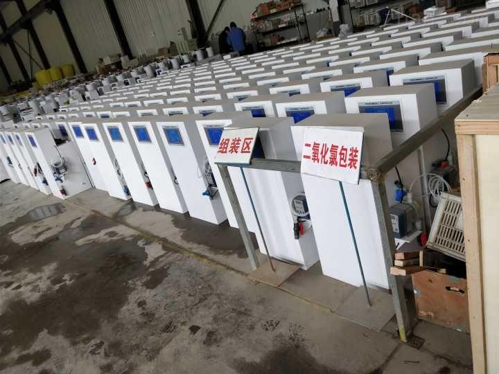湖南娄底医院污水处理设备