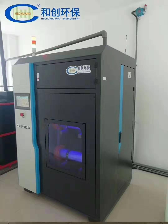 5000g次氯酸钠发生器