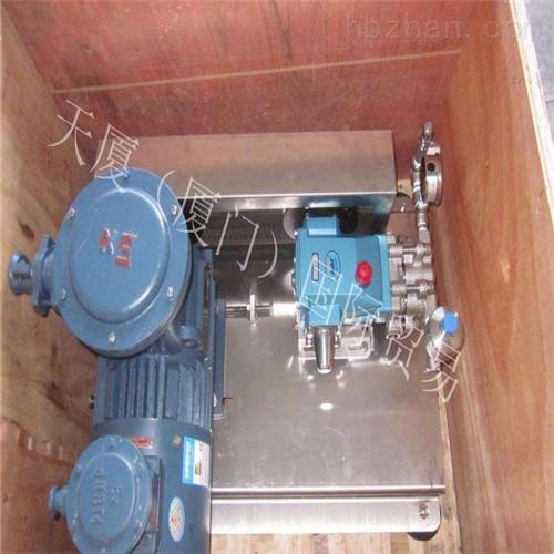 <strong>美国进口CAT猫牌820高压柱塞泵</strong>