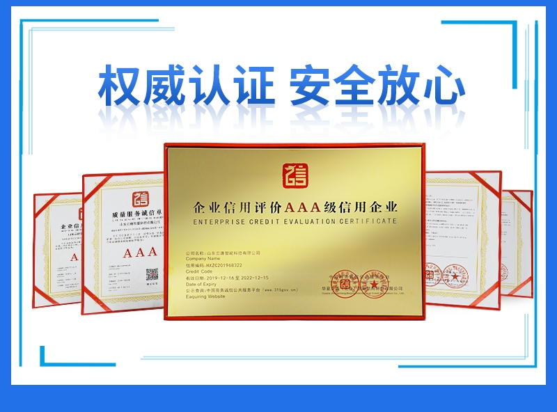 <strong><strong><strong><strong><strong><strong><strong><strong><strong>病害肉快速检测仪</strong></strong></strong></strong></strong></strong></strong></strong></strong>