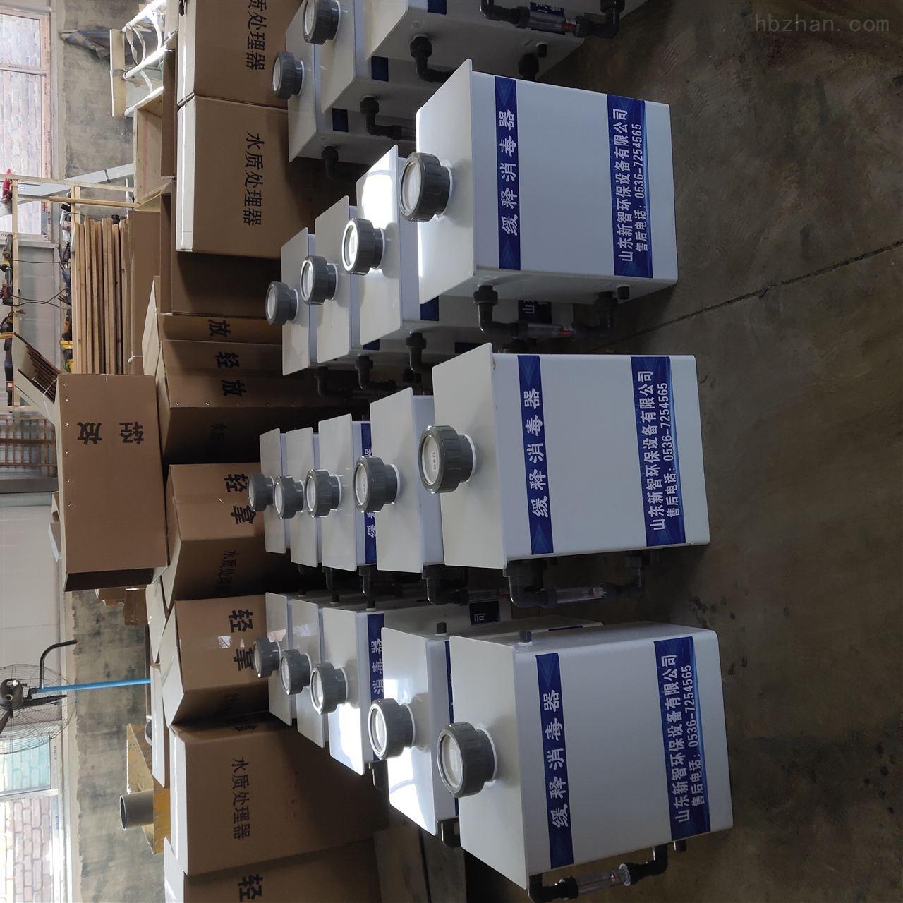 鹤岗牙科污水处理设备品牌