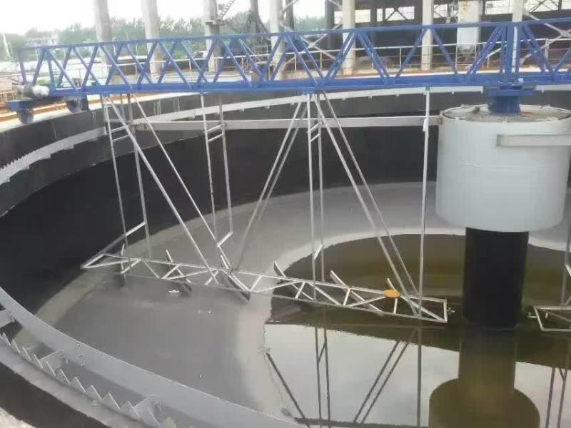 中心传动刮泥机