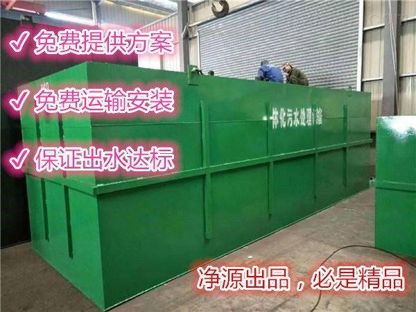 南京污水处理设备