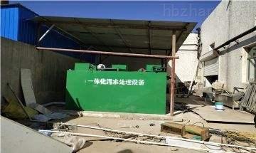 徐州新农村改造污水处理设备