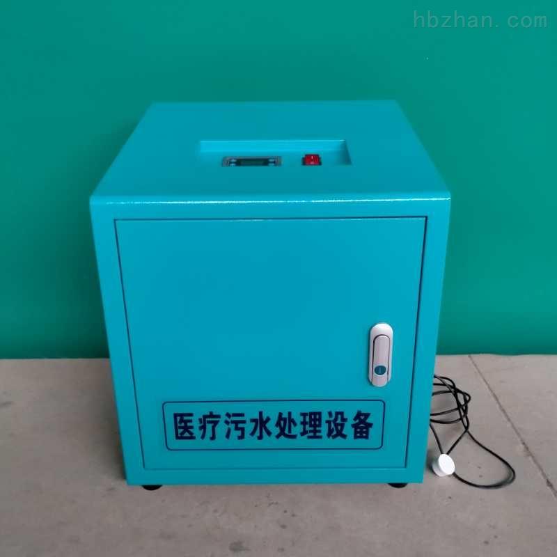 驻马店口腔污水处理设备安装说明