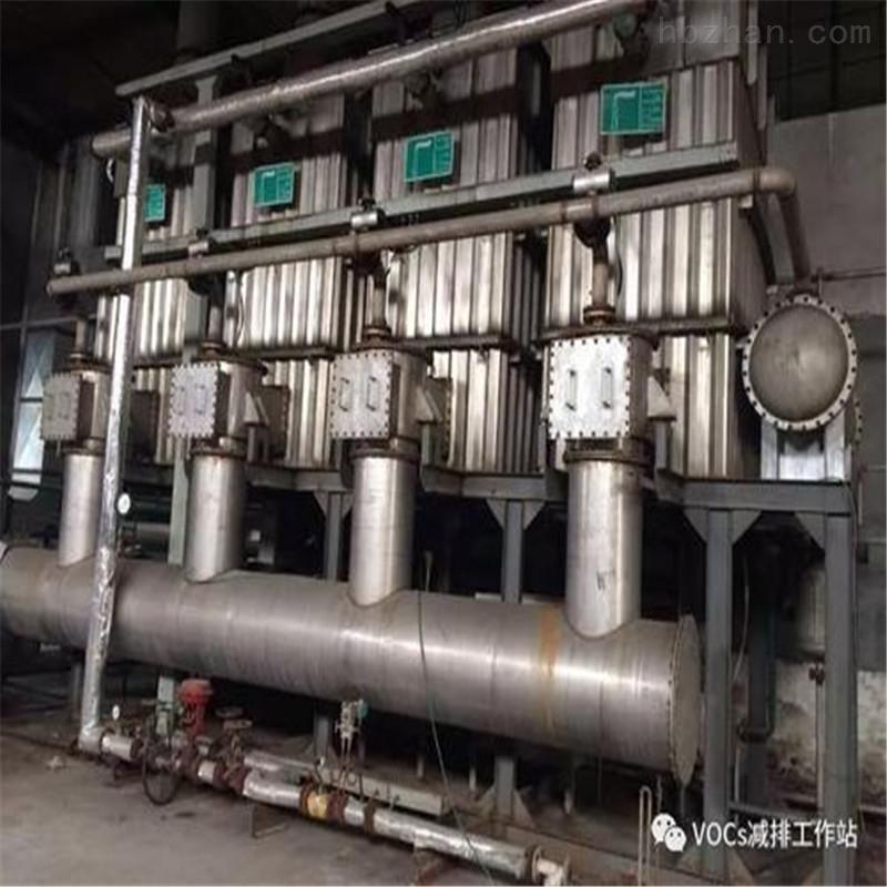 淮北VOC废气处理诚信厂家
