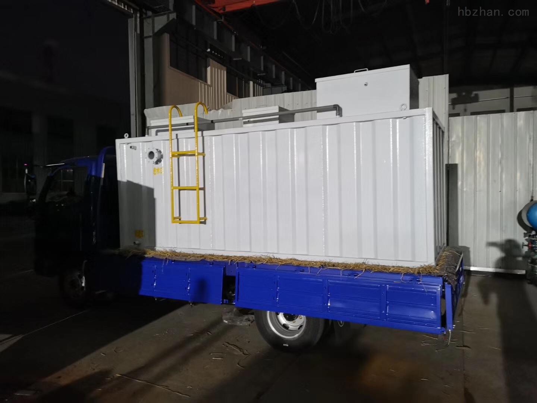 山西集装箱生活污水设备