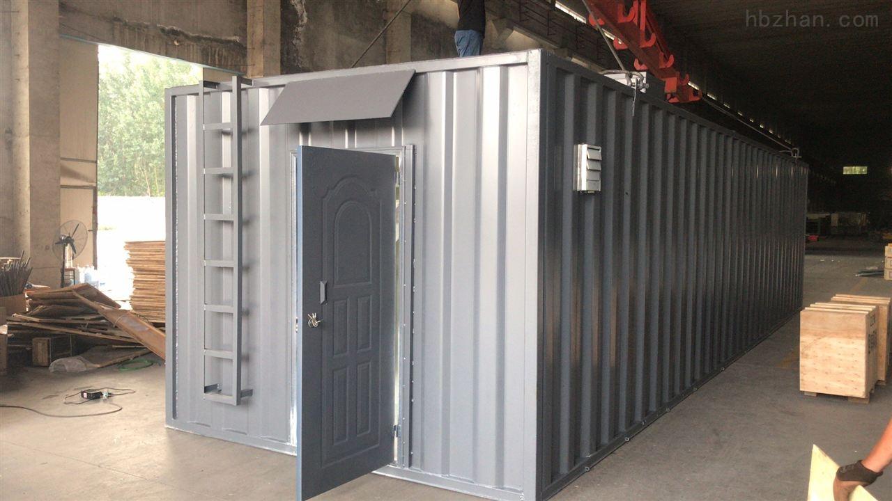 安徽集装箱式处理设备